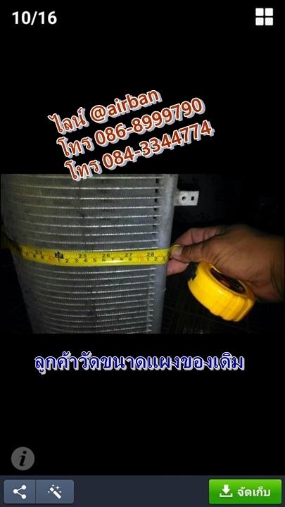 เปลี่ยนแผงคอยล์ซัมซุงอินเวอร์เตอร์3